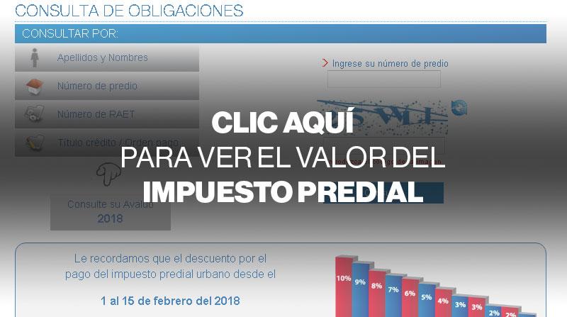 Página de consulta del impuesto predial del Municipio de Quito