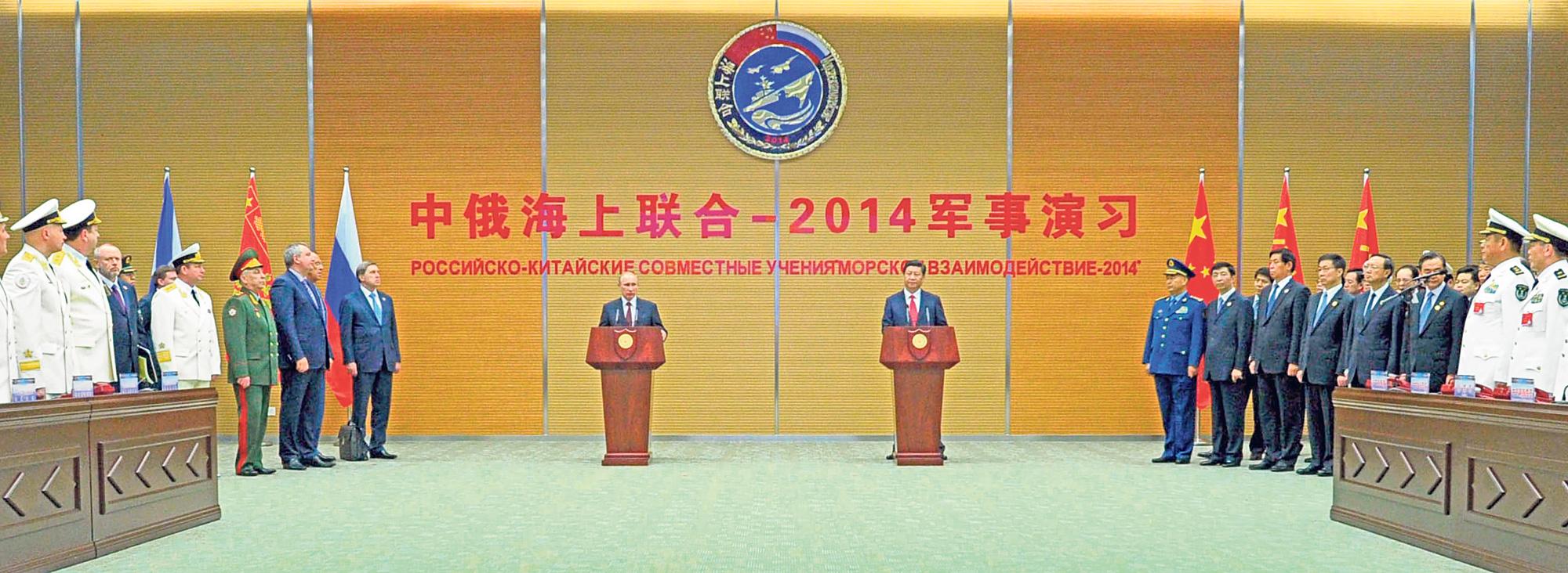 Acuerdo Rusia y China
