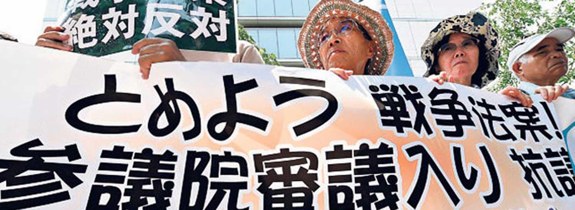 2015_08_02_protesta1