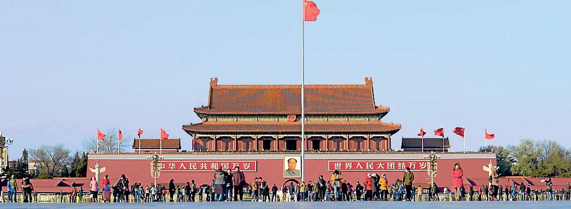 Pekin polución