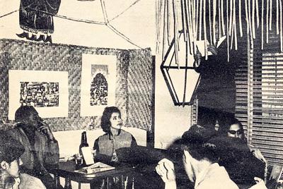 Café 77