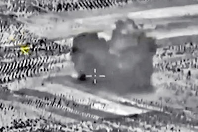Ataques al Estado Islámico